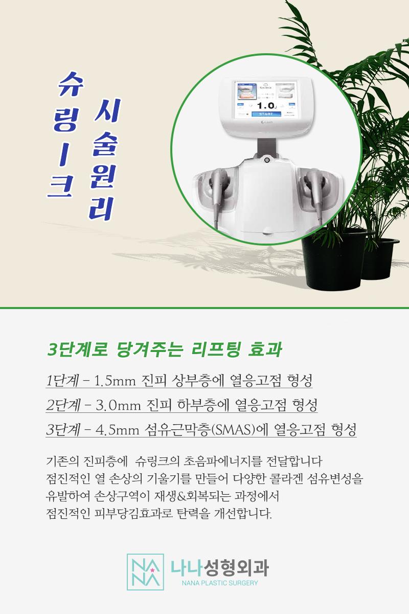 신논현피부과